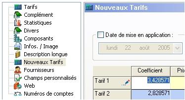 logiciel de gestion EBP gestion commerciale 2006